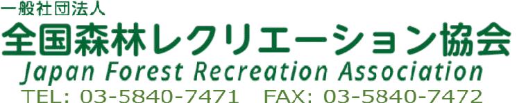 クリナップ FANCIO(ファンシオ) 間口750mm BPFH752MYPN/M-753PFE ボール:シャイニーピンク・扉:リリーフォークナチュラル ハイグレード:プロマーケット 新品 送料無料 業務用